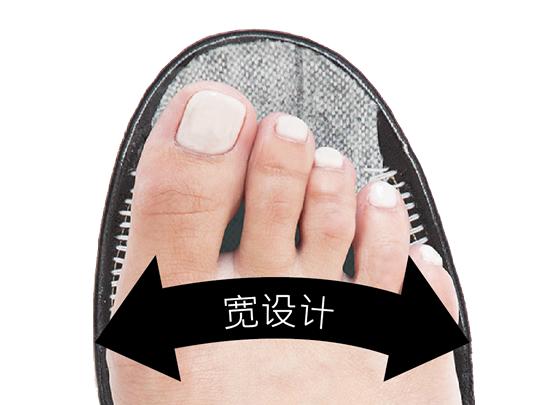 更舒适的脚掌加宽设计